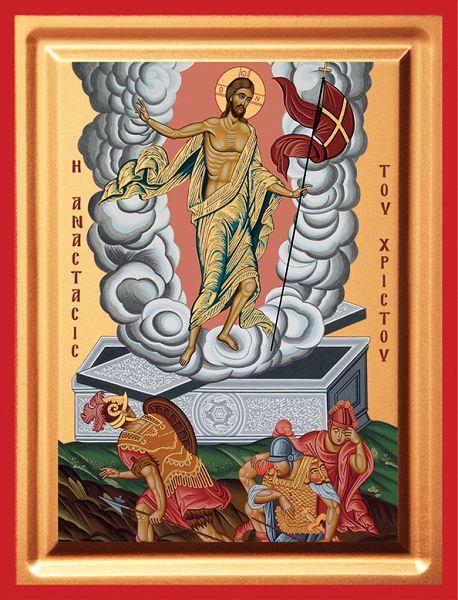 Εικόνα Ανάσταση του Χριστού