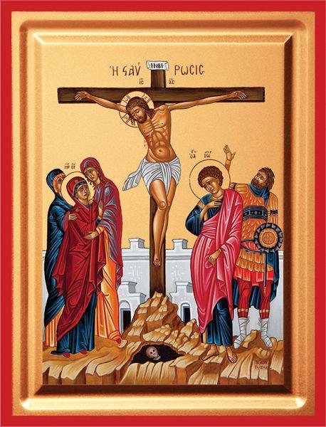 Εικόνα Σταύρωση Ιησού Χριστού