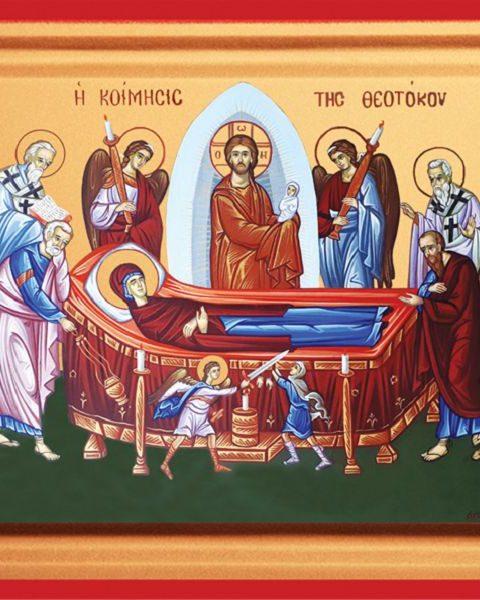 Εικόνα Κοίμηση της Θεοτόκου