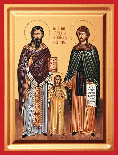 Χριστός Παντεπόπτης - Ο Άγιος Ραφαήλ Νικόλαος Και Ειρήνη