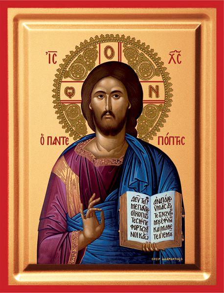 Βυζαντινές Εικόνες - Χριστός Παντεπόπτης