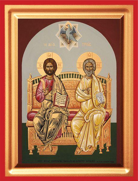 Εικόνα Αγία Τριάδα