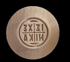 Χειροποίητη ξύλινη σφραγίδα για Πρόσφορο