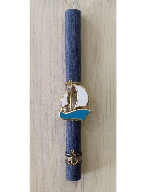 Χειροποίητη πασχαλινή λαμπάδα με καράβι