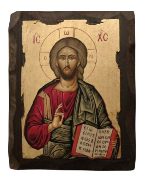 Εικόνα ο Χριστός ο Ζωοδότης